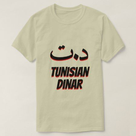 دينار د.ت  Tunisian dinar grey T-Shirt - tap, personalize, buy right now!