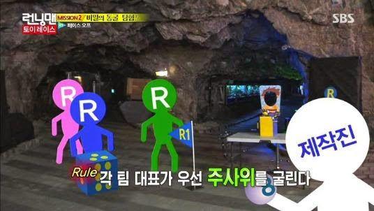 Enjoy Korea with Hui: Jinusean appears on Running Man
