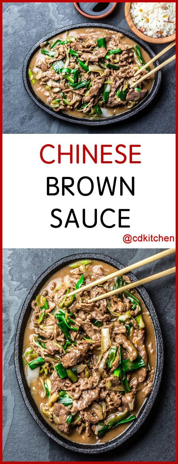 Chinese Brown Sauce - Recipe is made with water, cooking wine, ginger, oil, hoisin sauce, vinegar, sugar, white pepper, soy sauce, ketchup, garlic powder | CDKitchen.com