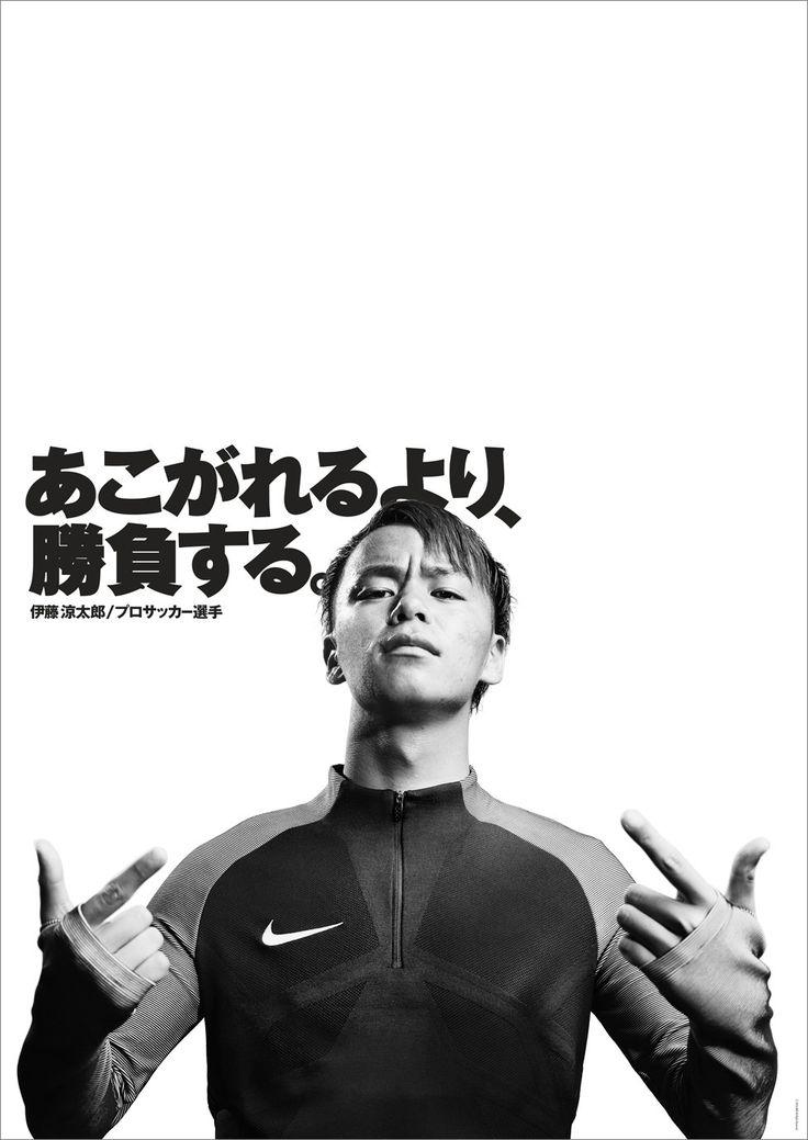 日本広告写真家協会(APA)は3月4日より、「APAアワード2017」の入賞・入選作品の展覧会を、東京・恵比寿の東京都写真美術館で開催する。