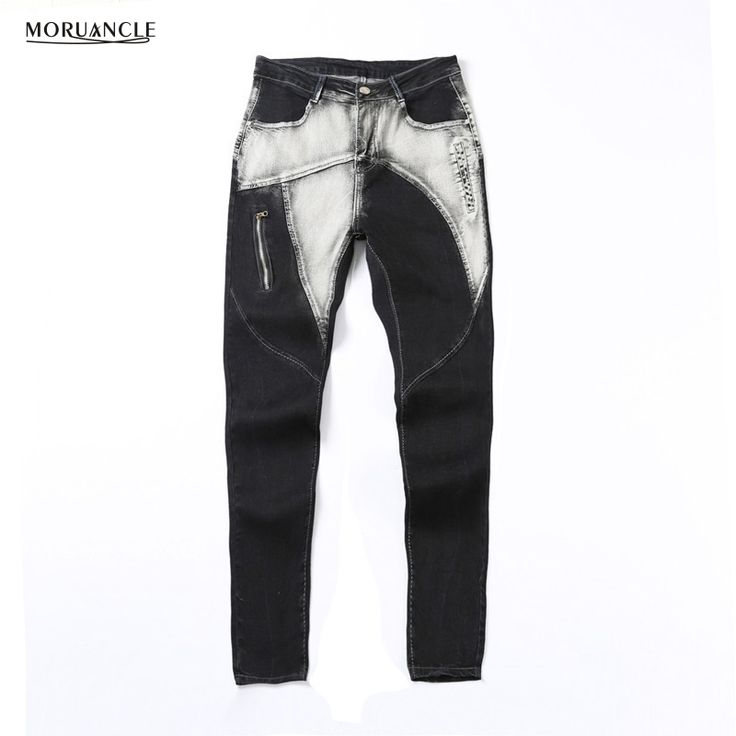 26.75$  Buy now - http://alipdl.shopchina.info/go.php?t=32793353927 - MORUANCLE Fashion Mens Designer Jogger Jeans Slim Fit Stretchy Denim Pants For Male Stone Washed Black Hip Hop Jeans Trousers  #SHOPPING