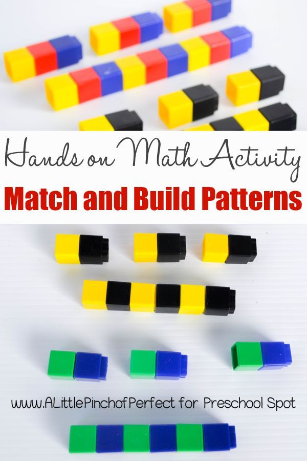 Hands On Math Activity Matching And Building Patterns With Unifix Cubes Perfect Acti Pattern Activities Preschool Pattern Activities Math Patterns Activities Pattern activities for preschoolers