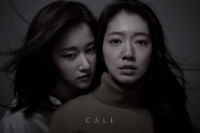 Photos Character Visuals Added For The Upcoming Korean Movie The Call Park Shin Hye Thriller Film Korean Entertainment News