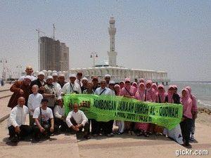 Gamalama Travel Umroh Jakarta: Travel Umroh Jakarta Utara Gamalama Travel. Resmi depag aman terpercaya melayani sepenuh hati dengan kualitas terbaik. kunjungi kami di http://madinah-travelmuslim.com