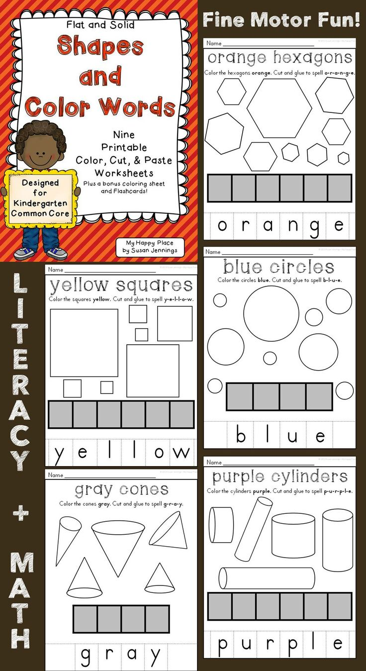249 best teaching shapes images on pinterest kindergarten preschool and mathematics. Black Bedroom Furniture Sets. Home Design Ideas