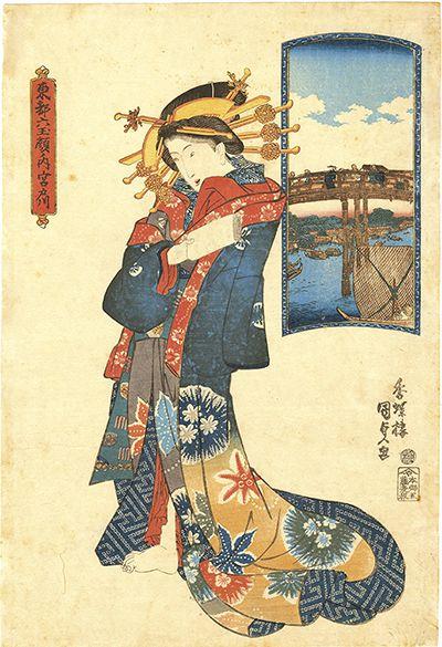 国貞 集女八景 遠寺晩鐘 の類似商品