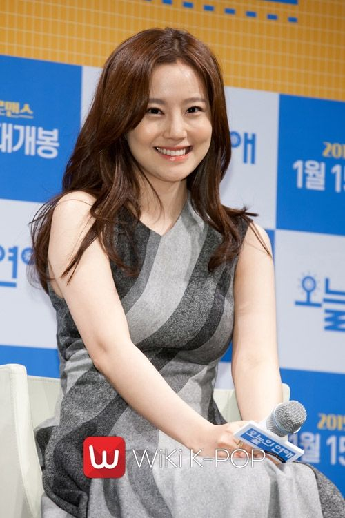 "'Today's Love' Moon Chae Won ""If Lee Seung Gi Asks Me Out…I'll Accept Him"" 