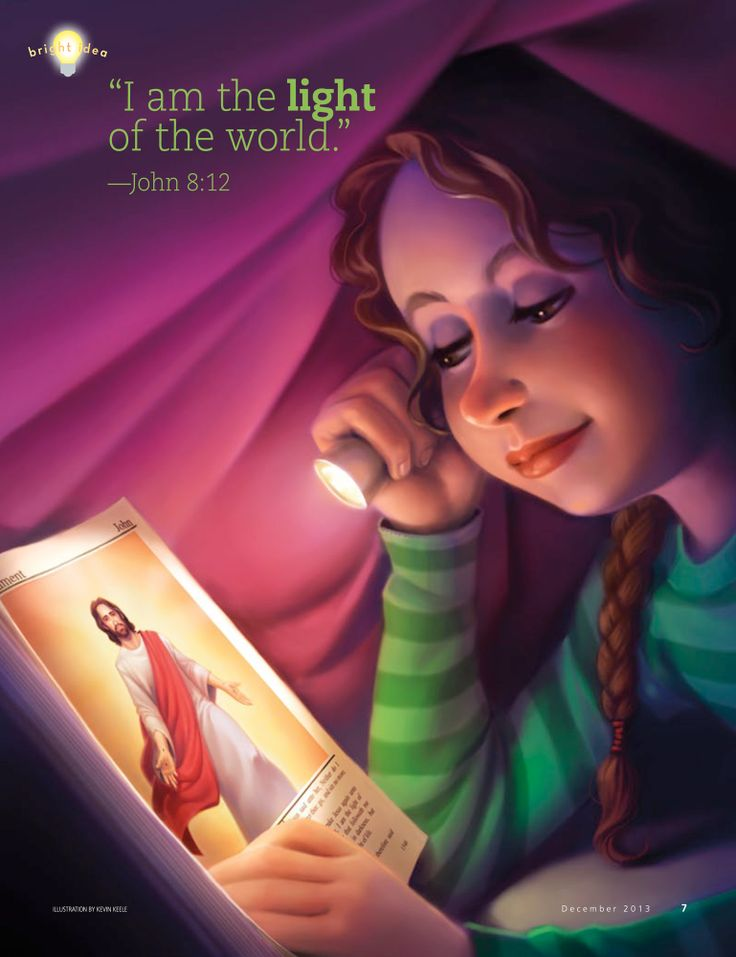 Christmas scripture advent, Day 1: Read John 8:12 and find other scriptures where Jesus says He is the Light of the World. (art by Kevin Keele)