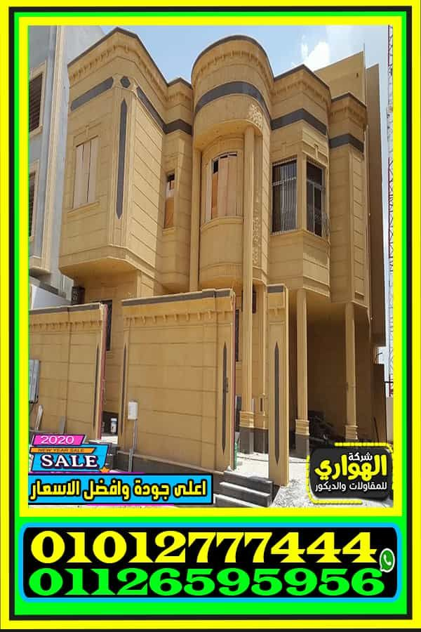 افضل واجهات منازل مصرية 01012777444 House Styles Mansions House