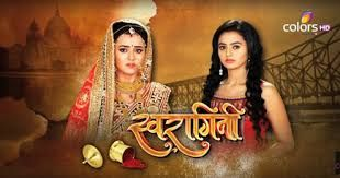 Swaragini 23 August 2016 HD Dailymotion Full Episode By COLORS TV