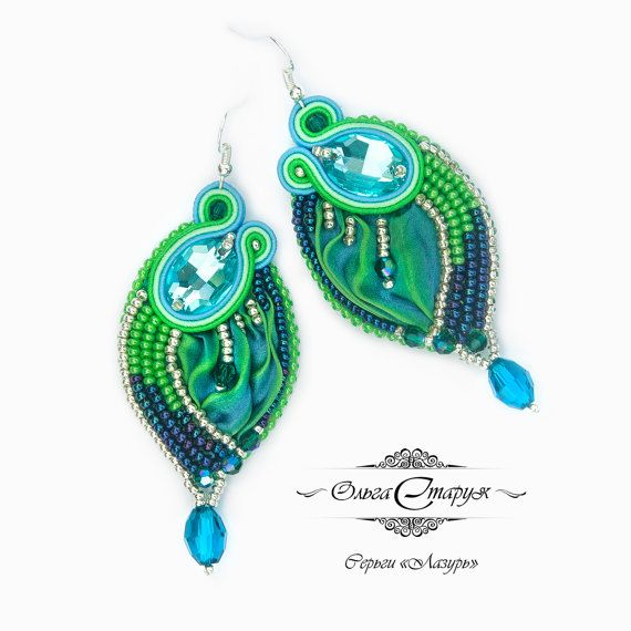 """Soutache earrings Azure от SoutacheWonder на Etsy.   Soutache earrings """"Azure"""" by Olga Staruk made with different materials and techniques - elements in the art of soutache with sparkling Swarovski crystals, just use a tape Shibori, colorful waves are underlined and added Swarovski beads.   Price - 30 usd."""