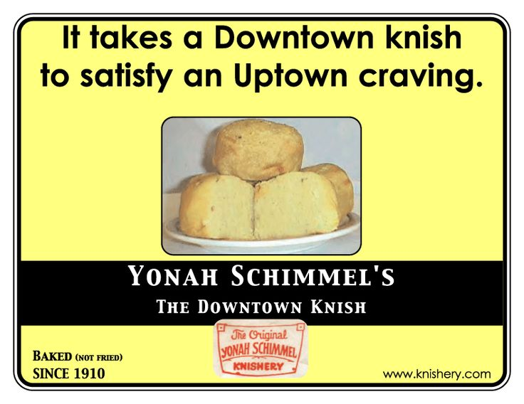 Yonah Schimmel Knishes