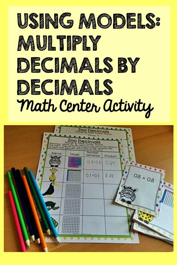 decimals using models worksheets 1000 images about decimals on pinterest decimal multiplying. Black Bedroom Furniture Sets. Home Design Ideas