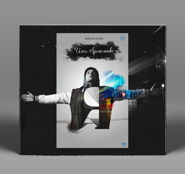 Cover - Mc Naiz https://vk.com/designlogovo2