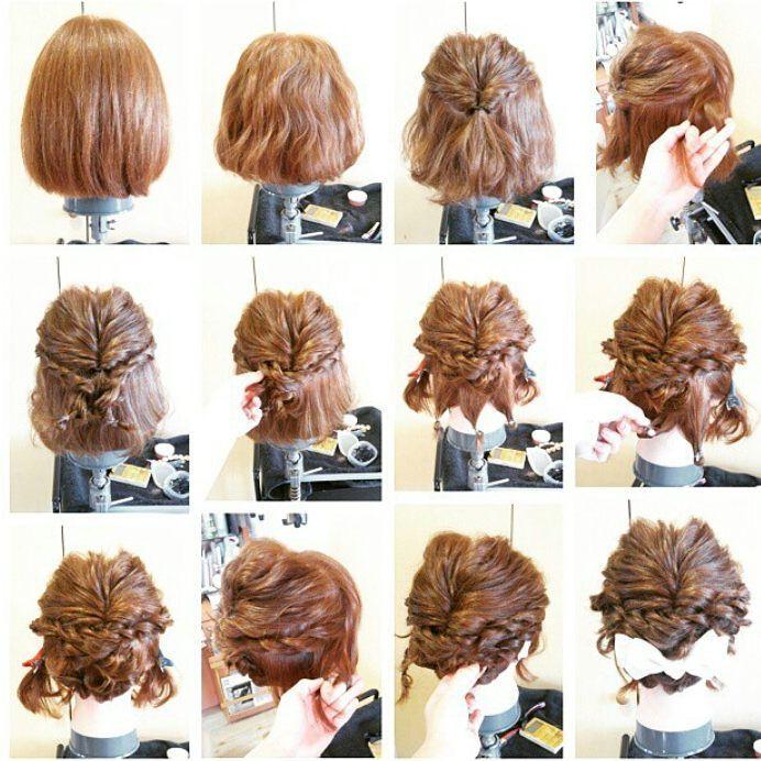 erina 美容師 ヘアアレンジ セルフアレンジさんはinstagramを利用しています えりあし5センチボブ ショートボブ ショートアレンジ ボブアレンジ 簡単ヘアアレンジ 簡単アレンジ ヘアアレンジ ヘアアレンジ Hair Arrange Short Hair Updo Hair Setting