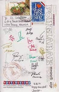 Indonesia Postcrossing stamp - 2012