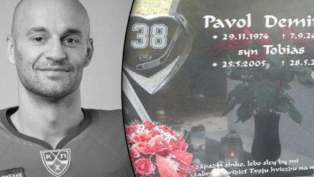 Pavol Demitra   Pavol Demitra byl uveden do Síně slávy slovenského hokeje