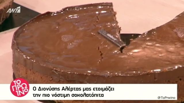 ΣΟΚΟΛΑΤΟΠΙΤΑ.ANT1 WEB TV / Συνταγές | ΕΠΕΙΣΟΔΙΑ ΣΕΙΡΩΝ | Η Αργυρώ Μπαρμπαρίγου αποκαλύπτει μοναδικά μυστικά γεύσης, tips απόλαυσης, αλλά και συνταγές που θα απογειώσουν τη μαγειρική σας!