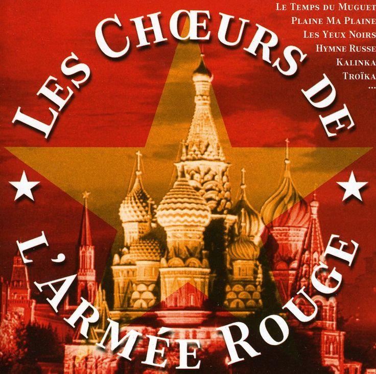 Les Choeurs De L'armee Rouge - Les Choeurs De L'armee Rouge