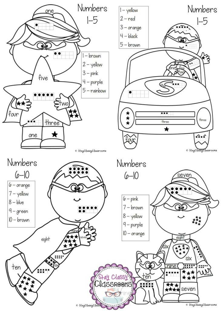 Superhero Colouring Sheets Sparklebox : 35 best classroom essentials images on pinterest
