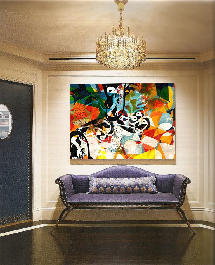 """RUMBA"" Artwork by Khalid Shahin"