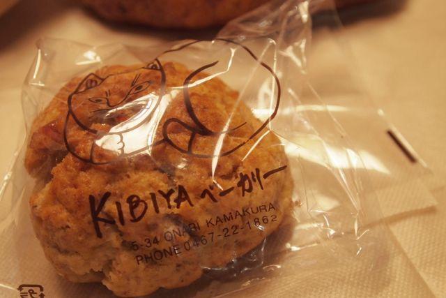 生地から美味しい天然酵母のパン屋鎌倉キビヤベーカリー