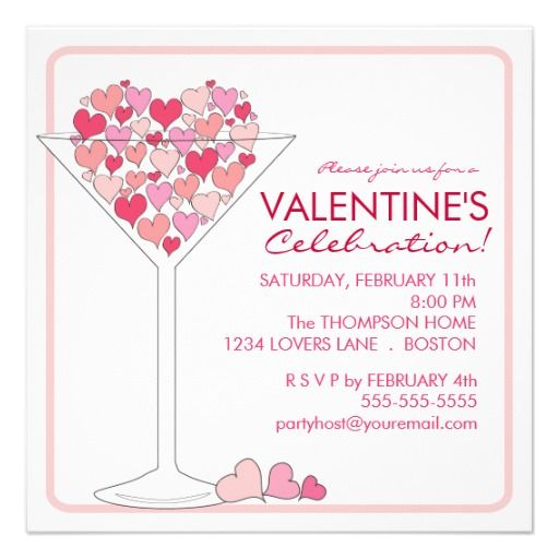 Best Valentines Day Invitations Images On
