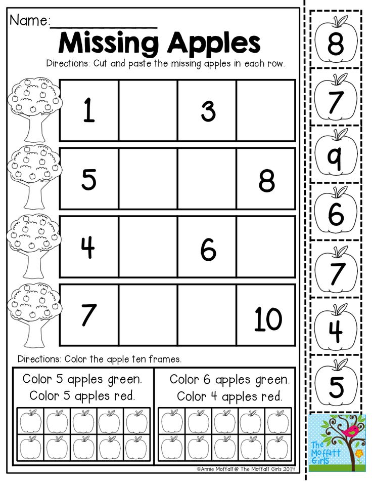 Missing Apples! Cut and paste the apples to the correct spots! TONS of Back to School Printables!