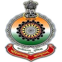 CG Police Recruitment- 2016