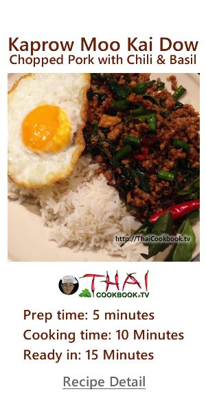 Learn to Make Basil Stir Fry with Chopped Pork and a Fried Egg. Learn to make this authentic Thai one-dish meal. Known as Pad Krapow Moo ผัดกระเพาหมู, this very special basil and chili stir fry is one of Thailand's most popular foods.