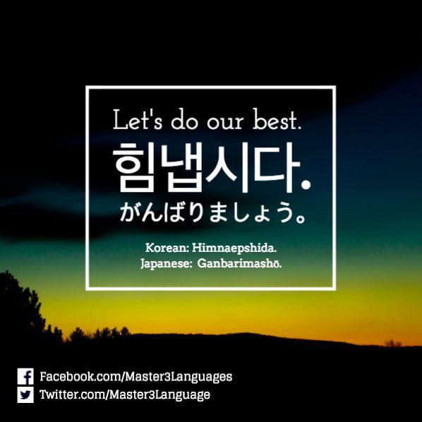 Master3Languages - Korean, Japanese, English