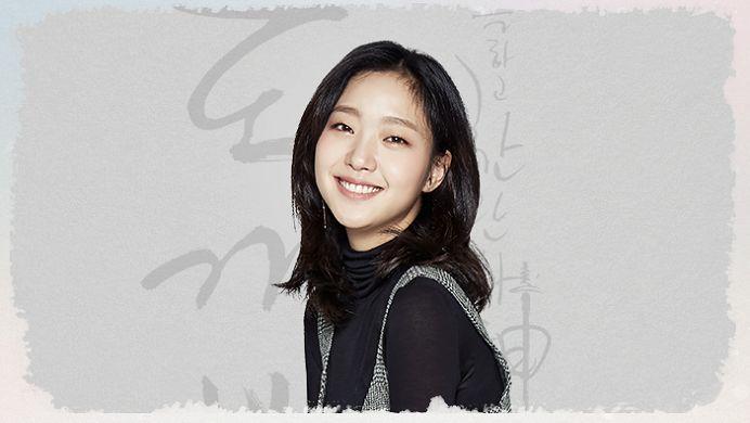 Pin Oleh Sojo Sha Di Goblin Gong Yoo Pernikahan Kim