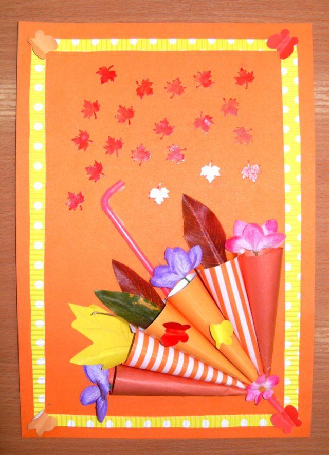 зонтик для открыток легко посылает