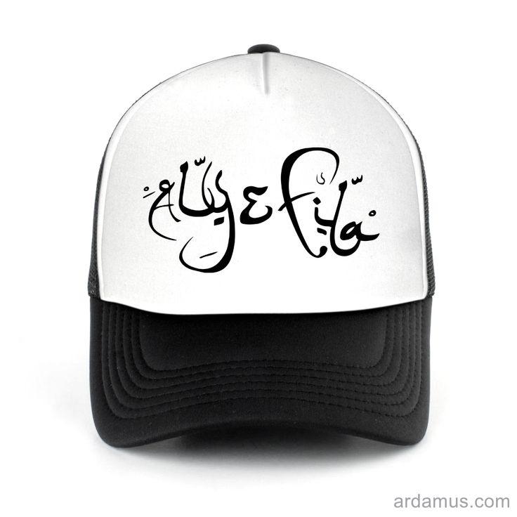 Aly Fila Trucker Hat for men or women. Available color black, red, pink, green. Shop more at ARDAMUS.COM #djtruckerhat #djcap #djsnapback #djhat
