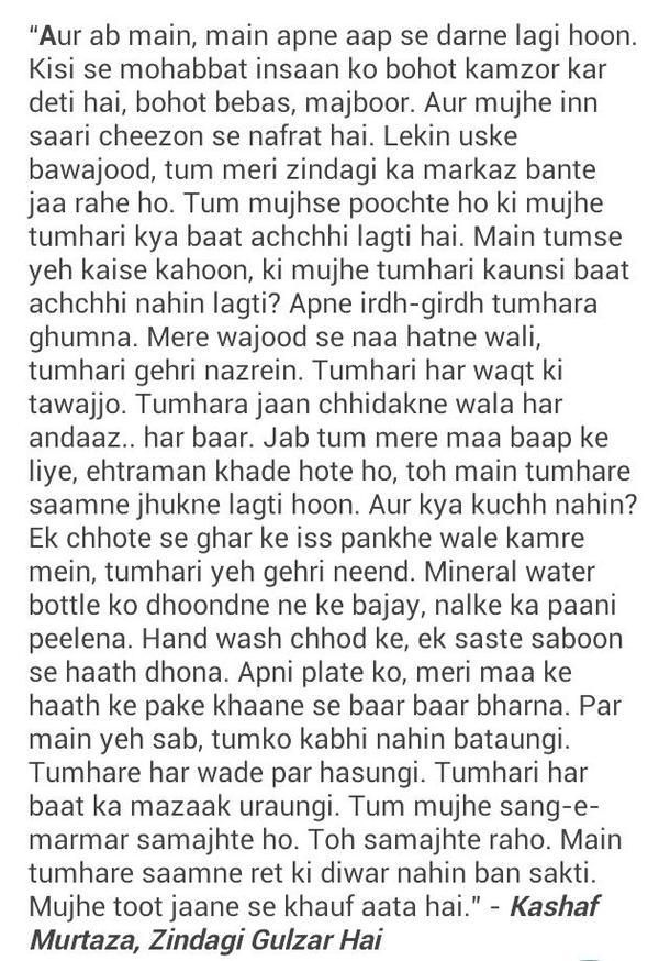 zindagi gulzar hai dialogues - Google Search