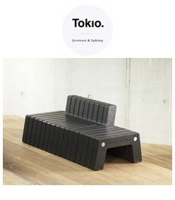 Focus on Urban Furniture