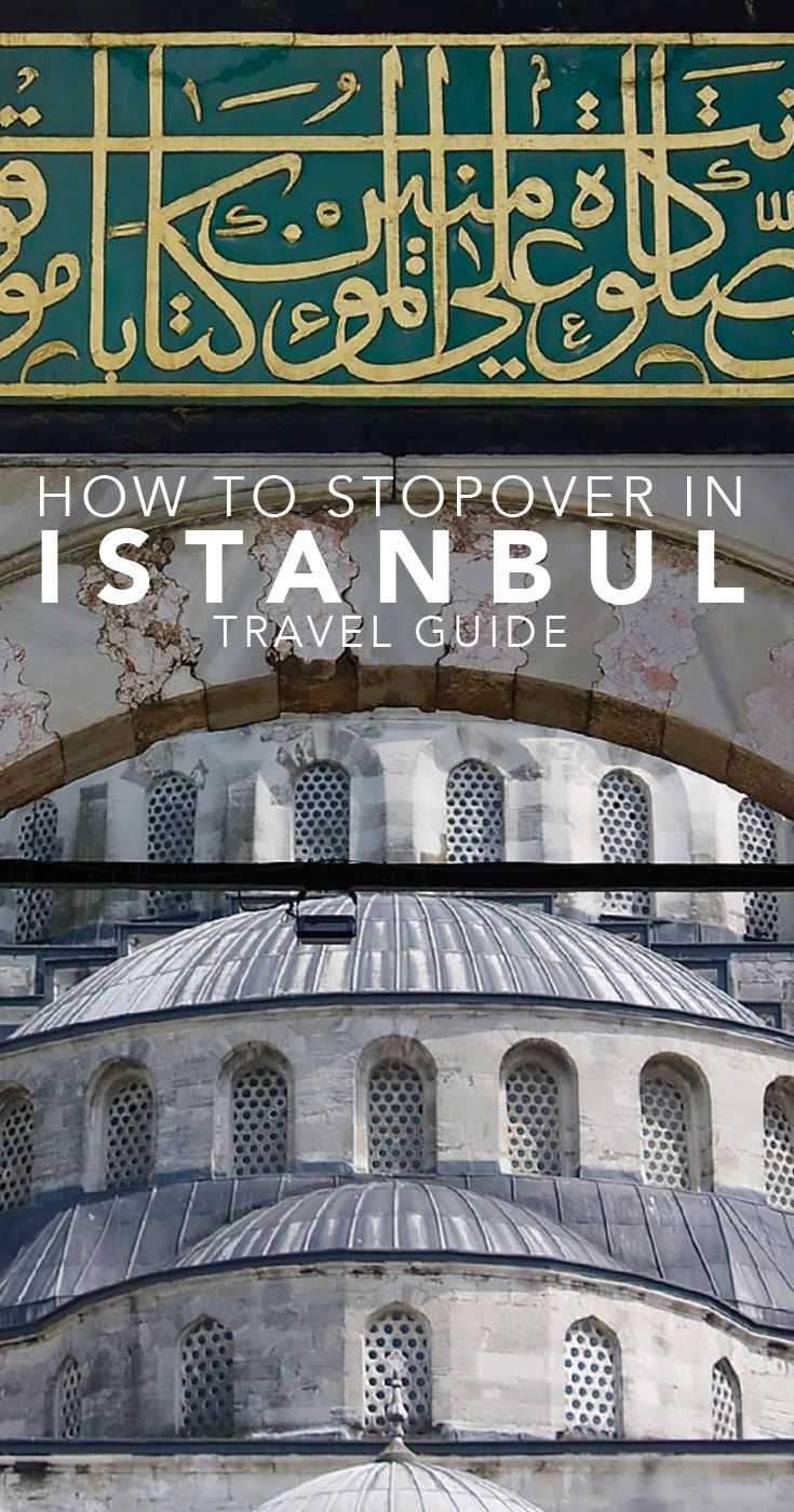 If you have a short stopover in Istanbul or longer to explore Sultanahmet these photos and travel tips might come in handy to explore Turkey.