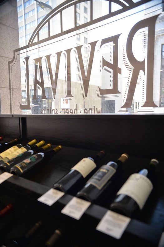 Best New Wine Shop in the East Metro = Revival Wine Beer & Sprits in the Pioneer Endicott Building!!