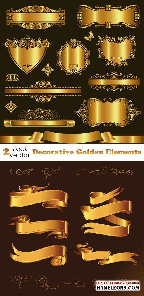 Декоративные золотые ленты и элементы в векторе | Decorative Golden Ribbons vector