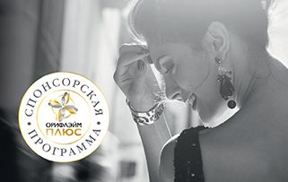 Главная   Oriflame cosmetics