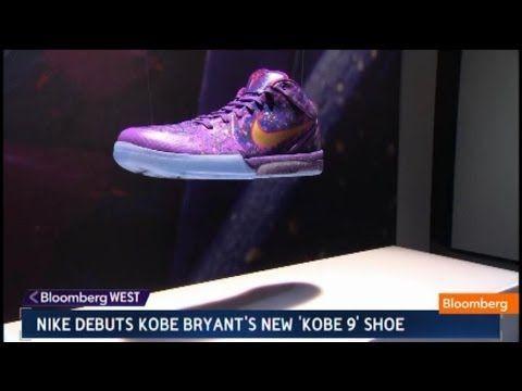 Nike Debuts the New 'Kobe Sneaker