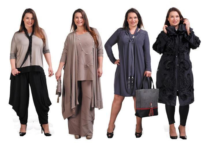 Деловые костюмы магазин женской одежды для полных