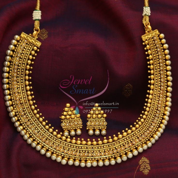 Gold Necklace Design With Price