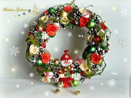 Купить или заказать Рождественские венки классические в интернет-магазине на Ярмарке Мастеров. С приближением Нового года и Рождества душа сама собой наполняется ощущением праздника. И нам всем так вдруг хочется поделиться с близкими своей радостью, создать торжественное настроение в доме и на рабочем месте. И самый простой способ этого добиться – повесить на двери дома новогодний венок.Украшение дома к Новому году и Рождеству — приятная и радостная традиция.