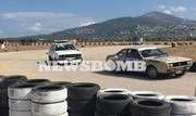 Αγώνας ταχύτητας στο Τατόι: Η αδρεναλίνη στα ύψη αυτή την Κυριακή 8/10/2017   Στο αεροδρόμιο Τατοΐου ακούστηκαν ξανά οι κινητήρες των αγωνιστικών αυτοκινήτων. Από το πρωί του Σαββάτου 7/10/2017 άρχισαν να φτάνουν οι  from ΤΕΛΕΥΤΑΙΑ ΝΕΑ - Leoforos.gr http://ift.tt/2y7uFUu ΤΕΛΕΥΤΑΙΑ ΝΕΑ - Leoforos.gr