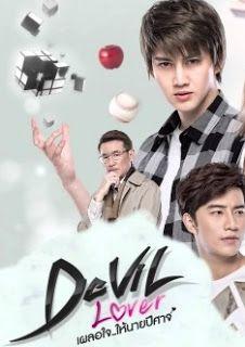 Sinopsis Lengkap Drama Devil Lover