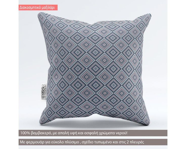 Ethnic rhombus blue tribal, διακοσμητικό μαξιλάρι,9,90 €,https://www.stickit.gr/index.php?id_product=18686&controller=product