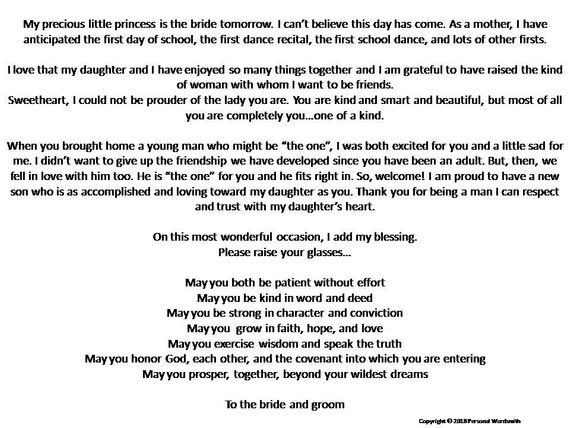 Father Of The Bride Speeches Free Download Wedding Speech Bride Speech Father Of The Bride