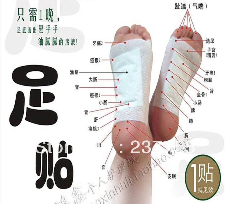 Chinese Medicine Detox Quee Foot Pad Patch Amp Adhesive Sheets Belt Tape Detox Spa Feet