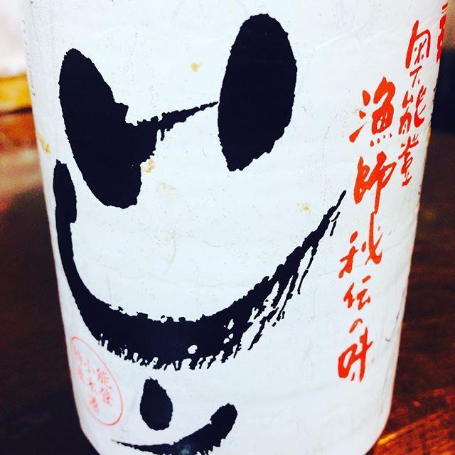 https://r.gnavi.co.jp/ptswz7u30000/  先日紹介した《さくら醤油》 そして今日は《いしり》。 いしるとも言う、日本三大魚醤の一つです。食品添加物不使用、一年以上かけて発酵させて作ります。  当店【奥能登や】では、富山湾で取れるホタルイカを漬けたりしています。 独特の風味と独特のコクは他のものでは表せない癖になる味です。  時折いしりを使った鍋やオススメ料理もあるのでお気軽にスタッフまで。  #健味どり #日本酒 #TOKYOーX #東京 #肉 #居酒屋 #馬刺し #奥能登や #八王子 #肉刺し #能登 #飲み放題 #コース料理 #手羽先 #煮付け #唐揚 #刺身 #魚 #宇出津港直送  #獺祭 #鍋島 #飛露喜 #14代  #駅近 #貸切 #能登野菜 #刺身盛り合わせ